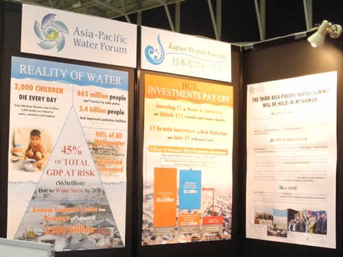 Poster display at the JWF/JWA booth highlighting the economic impacts of water-related disasters and the effects of disaster risk reduction investment