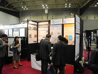 JWF/JWA exhibtion booth