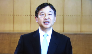 Keynote Lecture by His Imperial Highness Naruhito the Crown Prince of Japan