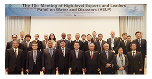 High-level Experts and Leaders Panel on Water and Disasters