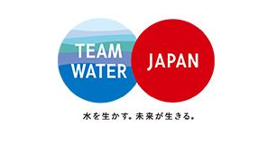Team Water Japan