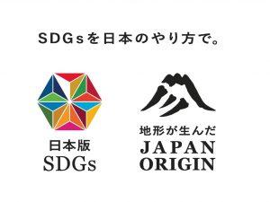 JO_Logo_tri