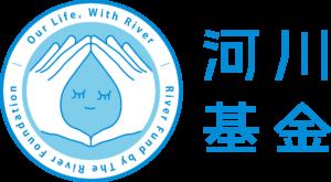kasenkikin_logo_yoko