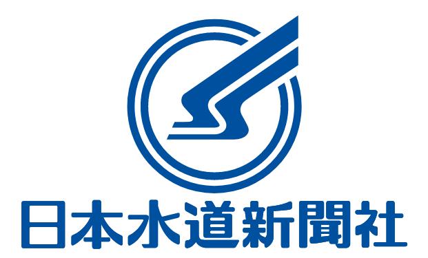 株式会社日本水道新聞社