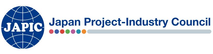 一般社団法人日本プロジェクト産業協議会