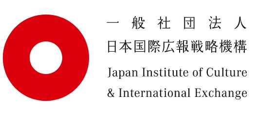一般社団法人日本国際広報戦略機構