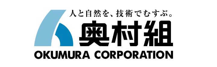 株式会社奥村組