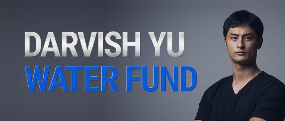 Darvish Yu Water Fund